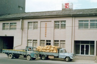 KOJIMA 100th HISTORYの写真
